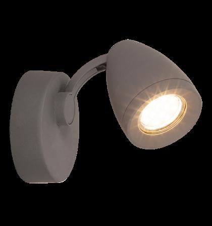 Nancy LED 4,5W 400 Lm 3000K 1XGu10 spot lámpatest Rábalux 6741