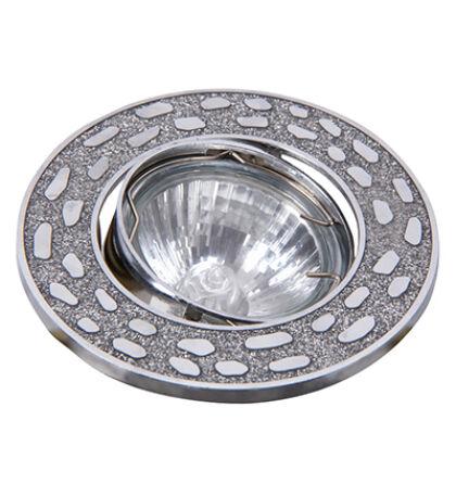 Spot fashion beépíthető halogén GU10  lámpa Rábalux 1137