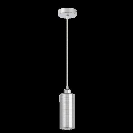Vera modern egyágú függeszték E27 ezüst Rábalux 2202