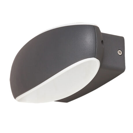 Bristol LED 9W 810 Lm 4000K IP54 álló lámpatest  Rábalux 8705