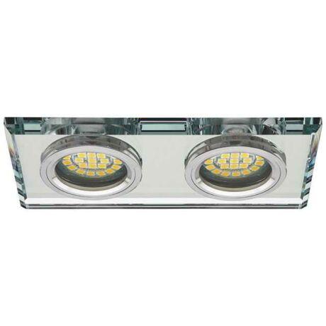MORTA CT-DSL250-BL MR16 üveg beépíthető spot 2x50 W Kanlux
