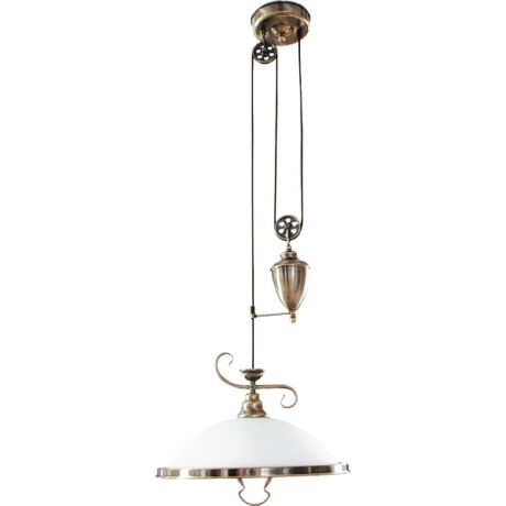 Elisett függeszték konyhai mennyezeti lámpa  D40cm Rábalux 2756
